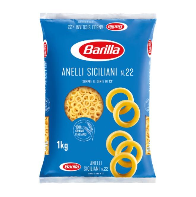 PASTA BARILLA ANELLI 500GX24